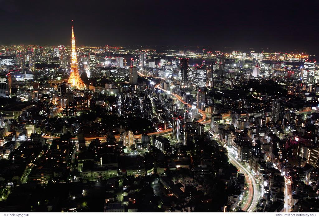 TOKIOの画像 p1_31