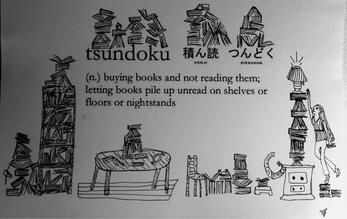 Tsundoku1